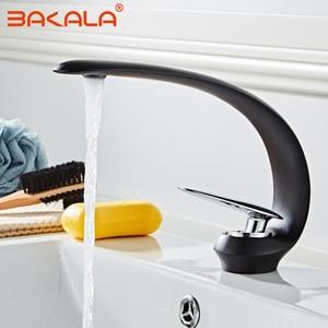 Ultra thin Bathroom Sink Basin