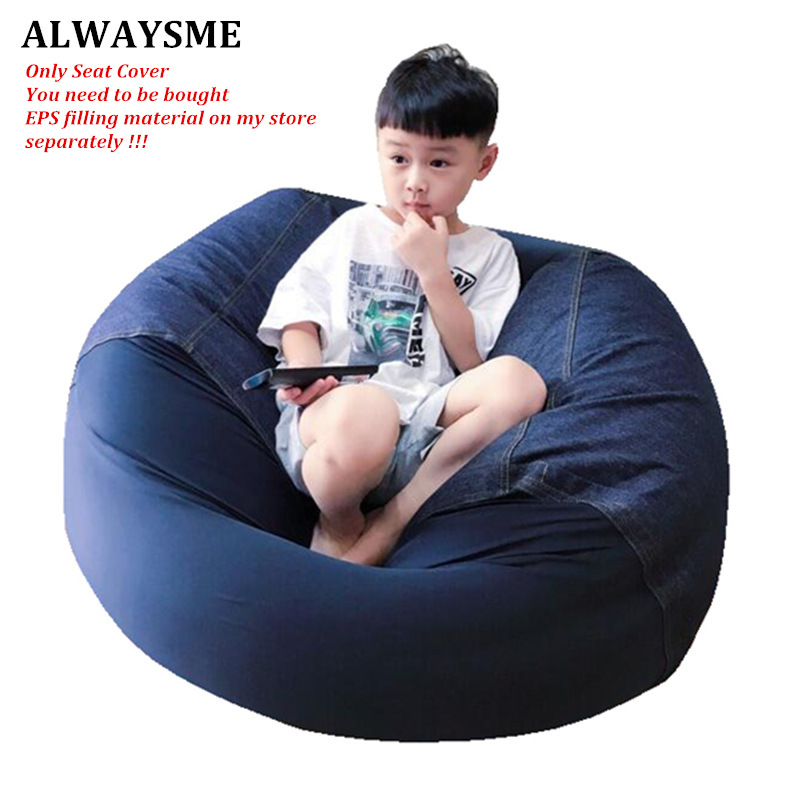 Astonishing Us 12 5 Alwaysme Baby Children Bean Bag Chair In Sand Dune Machine Washable Cover Cozy Lounger Bed For Adult Without Anything Filling In Bean Bag Inzonedesignstudio Interior Chair Design Inzonedesignstudiocom