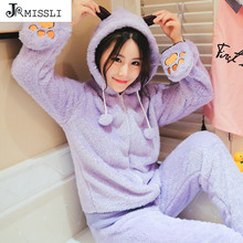 JRMISSLI Hooded woman Winter set New Thickened Sleeping Coral Fleece Pajamas Furnishing Suit Velvet Home Wear Leisure