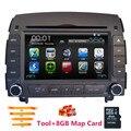 """2 Din 7 """"jogador GPS carro DVD Para Hyundai sonata NF 2004 2005 2006 2007 2008 3G/Wifi porta USB Navegação Rádio RDS Ipod TV BT mapas"""