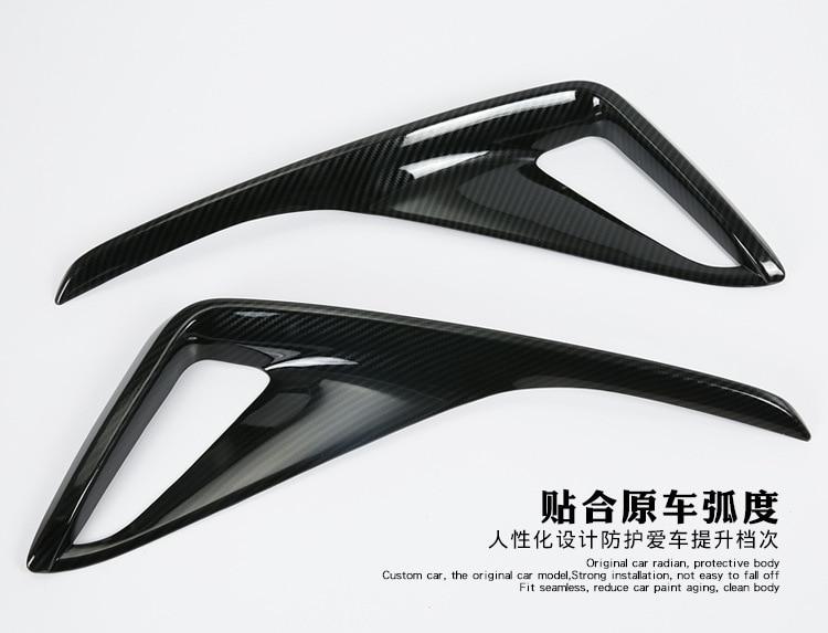 2pcs/lot carbon fiber ABS car rear Fog lights lamp decoration cover car accessories for  ...