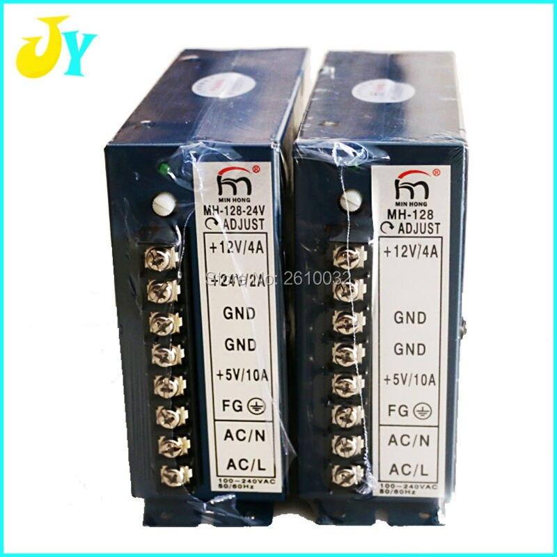 24V 2A/ 12V 4A / 5V 10A Arcade Switching Power Supply 100/240V Jamma Multicade For DIY Arcade Machine Parts