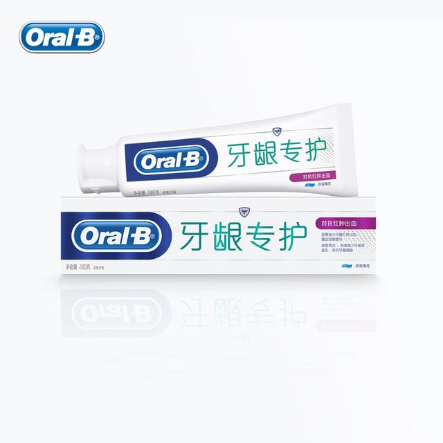 Cremes dentais oral b luta gum inchaço & sangramento fluorados reparação reduzir a placa de pastas de dente de hortelã fresca 140g * 1 pcs