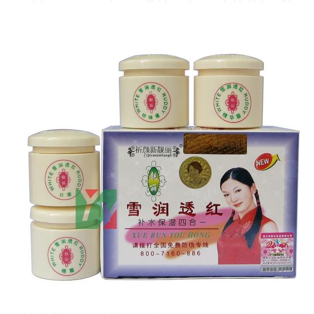 Qiyanxinliangli anti - freckle branqueamento dia + noite + pérola + essência creme 4 pçs/set 100% Original