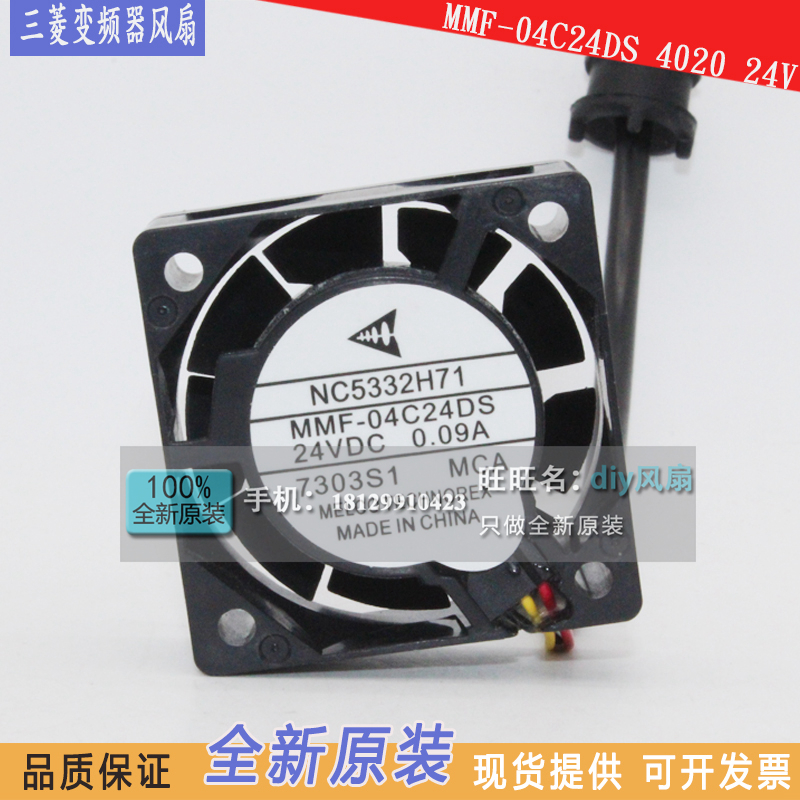 цены NEW FOR MELCO TECHNOREX MMF-04C24DS RCB FOR Mitsubishi J3/J4 CB0479-H01 4015 24V cooling fan