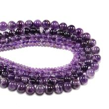 1strand/lot 6 8 10 12 mm Natural Stone Purple Quartz Crystal Amethysts Beads Loose Spacer Bead For Jewelry Making DIY Bracelet