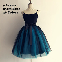 Gothic 5 Layers 65cm Mix Colors Tutu Tulle Skirt Women Streetwear High Waist Pleated Midi Skirts
