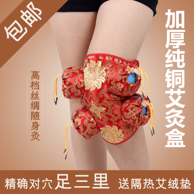 Knee thickening pure copper moxibustion box moxa utensils querysystem cauterize tank copper cauterize querysystem spine moxa moxibustion box moxa box utensils