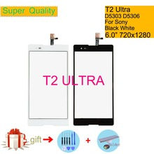 Touchscreen For Sony Xperia T2 Ultra Dual D5322 XM50H XM50T Touch Screen Digitizer Front Glass Panel Sensor Lens D5303 D5306 все цены