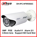 DAHUA 5Megapixel Full HD Network IR 5MP Bullet IP Outdoor Camera IPC-HFW5502C 4-9mm motorized support Micro SD memory POE Audio