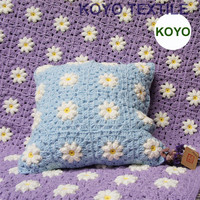 Modern Luxurious Decorative Fashion Retail Colorful Gift Sofa 3D Handmade Floral Flower Knit Crochet Cushion Cover Pillow Case