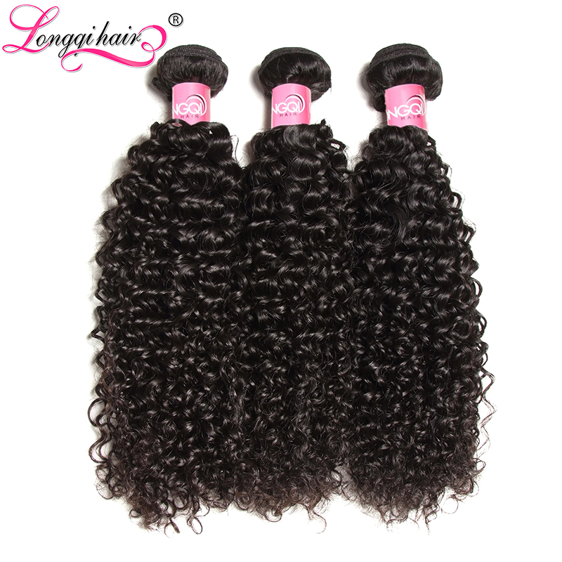Longqi Hair Cambodian Curly Hair 3 Bundle Deals Natural Color Remy Hair Extensions 8 26 Inches 100g/pc Free Shipping-in 3/4 Bundles from Hair Extensions & Wigs    1