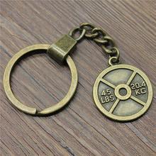 Weightlifting Weight Film Keyring Keychain 28x24mm Key Chain