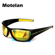 Новинка 2017 года Ночное видение Солнцезащитные очки для женщин Для мужчин Брендовая Дизайнерская обувь мода поляризованный ночного вождения Улучшенная свет в дождливый облачно туман день