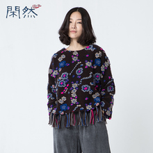 XianRan Brand 2016 New Winter Loose long Sleeve Tassels Sweater Women Elegant Knitted Jacquard Cashmere Pullovers Free Shipping