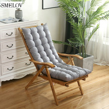 Universal Relax rocking chair cushion soft long Chair Tatami Mat Lounger Recliner beach Sofa Cushion Pad Window Floor