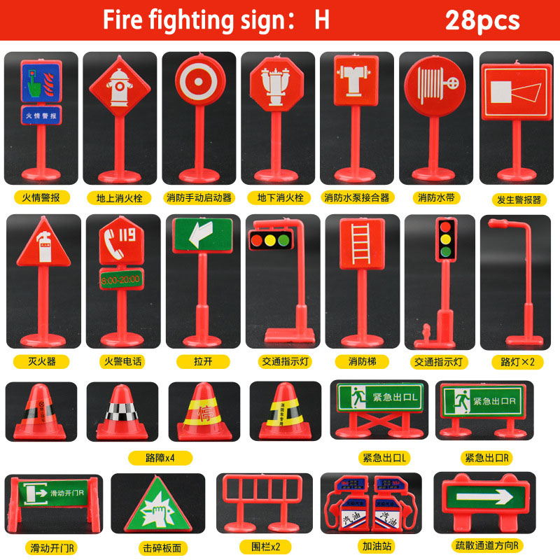 28 Pcs/set DIY Model Scene Car Toys Sign Road Sign Traffic Sign IC Toy Accessories Gift For Kids(without Car