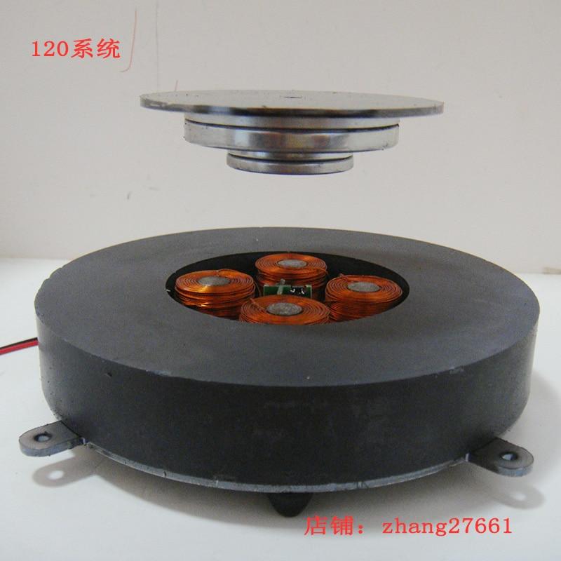 800g ascenseur Max 1200g Magnétique suspension mouvement nu système magnétique lévitation nu core