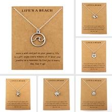 Starfish Conch Shell Ocean Waves Sea Turtle Fish Shark Pendants Necklaces Women Men Unisex Fashion Trendy Jewelry Beach Gift