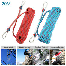 Outdoor Rock Climbing  Rope Survival Fire Escape Safety Equipment Carabiner Length 20m Diameter 10mm camping mountaineering