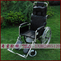 first aid china Rehabilitation Wheelchair scooter smw20-b full band potty light folding