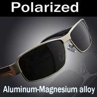2014 Classic 8485 Driving Glasses Upgraded Brand Design Men Sports Mirror Sunglasses Man Vintage Sunglasses Polarized