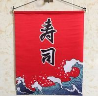 Japanese Style Food Service Clothing Sushi Chef Flag Japanese Sushi Shop Decorations 101604