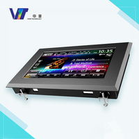 7 inch plastic shell case, serial interface, touch screen, LCD screen module, module color.