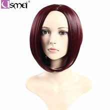 цена на USMEI Bob hair Women Synthetic short Wigs High Temperature Fiber Hair straight red wig 3 color choose Heat Resistant cosplay wig