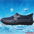 2017 new breathable shoes summer section of young people without laces with real leather shoes light mesh shoes men shoes