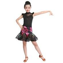 Children's Latin Dance Sleeveless Practice Skirt Stage Performance Standard Clothing Girls Grading Performance Costumes 2Pcs Set