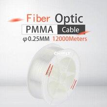 كابل إضاءة ألياف بصرية 12000 متر/لفة بجودة عالية 0.25 مللي متر من البلاستيك PMMA كابل إضاءة ألياف ضوئية مضيئة لتزيين إضاءة السقف