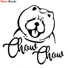 Removable Car-Stickers Chow Chow Decal Three-Ratels Vinly Funny Styling LBH329 My Love