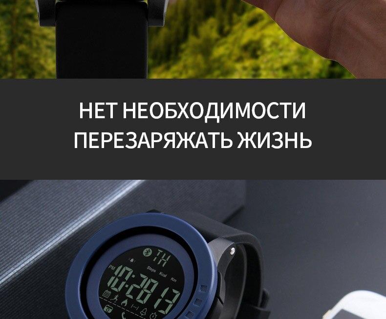 1255-Russian_14
