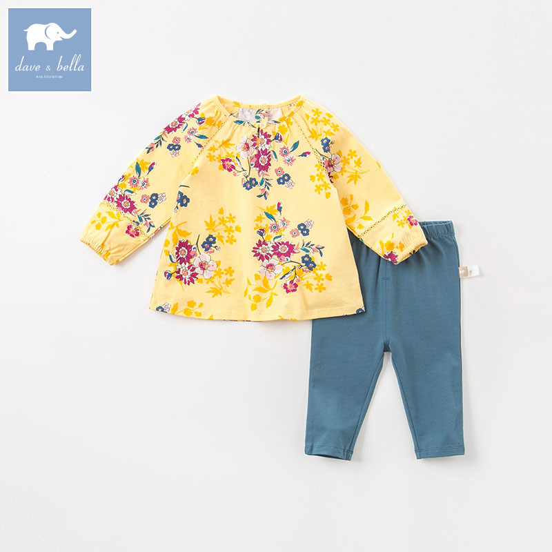 DBA7958 dave bella autumn infant toddler baby girls fashion lovely clothes kids long sleeve clothing sets children 2 pcs suit db5192 dave bella summer baby girls fashion clothing sets kids stylish clothing sets toddle cloth kids sets baby fancy clothes