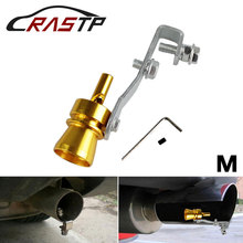 RASTP-Car Turbo Sound Whistle Simulator Pipe Exhaust Muffler Accessories Gold/Silver/Red/Blue/Black RS-TUR006-M
