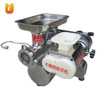 Carne comercial picar máquina de corte moedor de carne