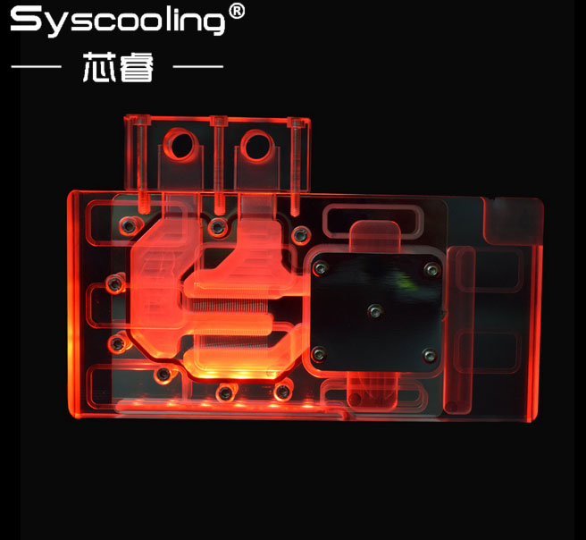 HOT Syscooling Galaxy General 1060 6G Full Coverage Transparent Water Block Built In RGB Light