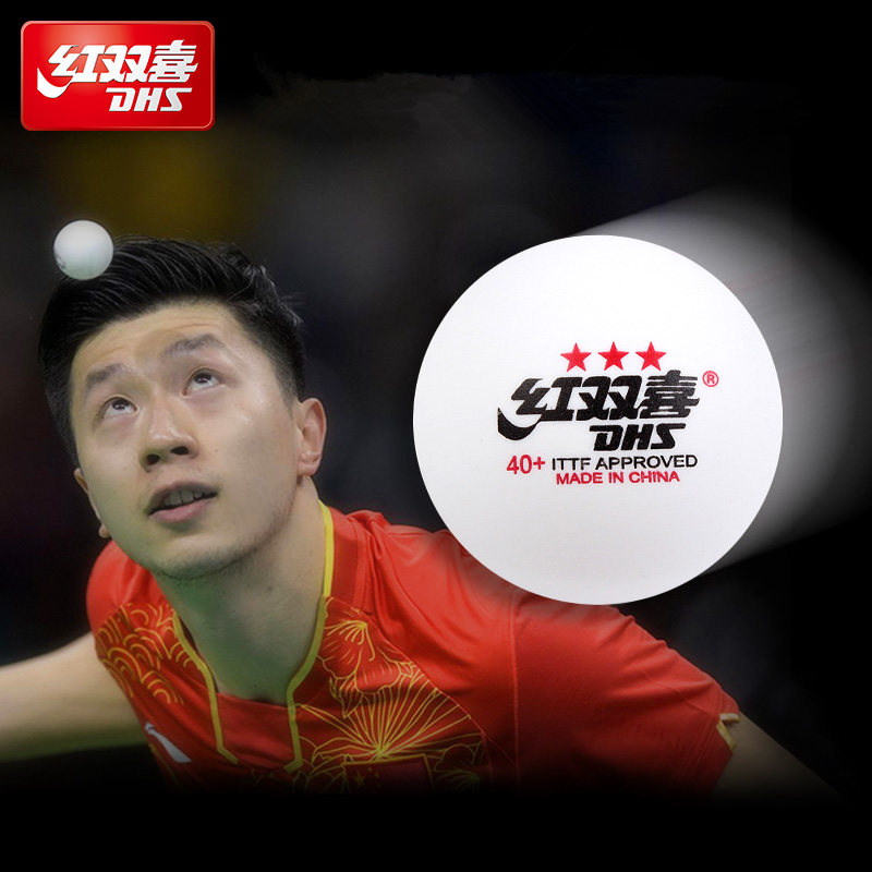 DHS 50 balls 100balls table tennis balls 3 star D40+ seamed new material ABS 40 plastic for ping pong balls polyDHS 50 balls 100balls table tennis balls 3 star D40+ seamed new material ABS 40 plastic for ping pong balls poly