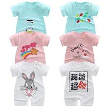 Summer Newborn Baby Rompers Short Sleeve Toddler Infant Jumpsuits Cartoon Printe