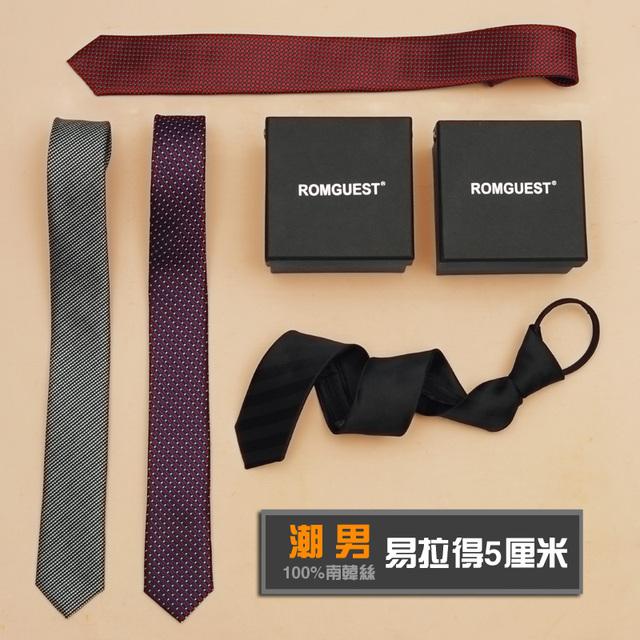 2016 nuevos hombres de promoción de negocios versión coreana 5 cm estrecho zip corbata estrecha nudo conveniente caja de regalo libre lazos cremallera