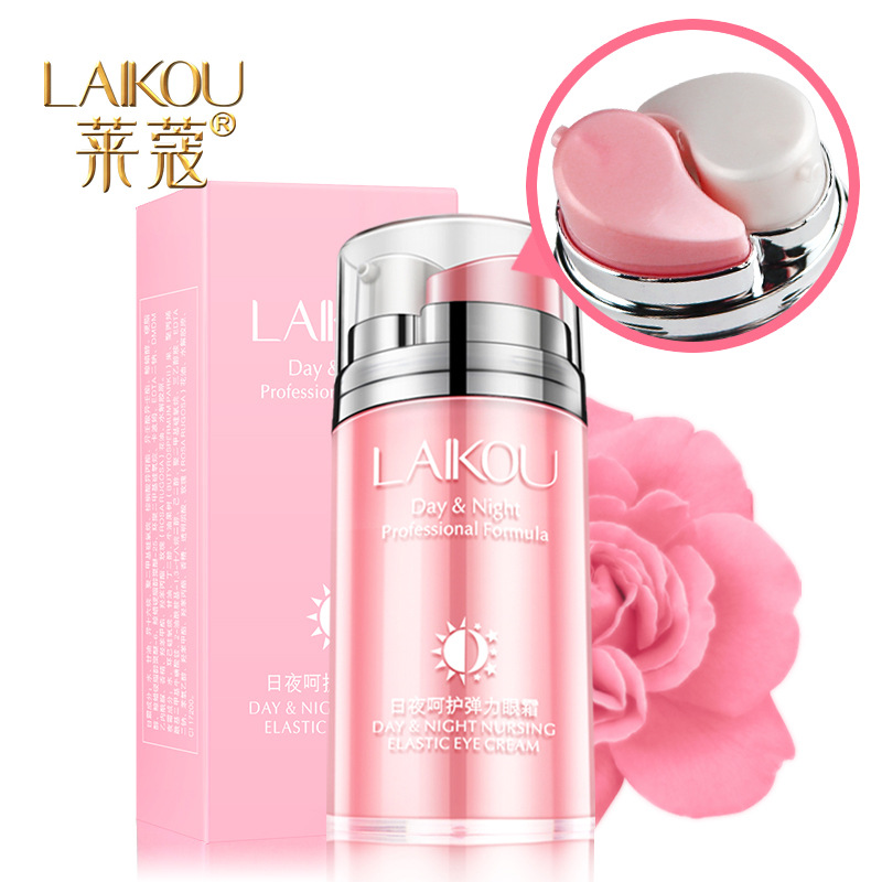 Day And Night Elastic Eye Cream Skin Care Facial Anti- Puffiness Face Care Dark Circles Anti Wrinkle Aging Moisturizing Firming гурина и потягушки на подушке потешки с наклейками page 8