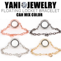 10pcs/lot Newest Magnetic Floating Locket Bracelet 25MM Round Locket Bracelet with Rhinestones Memory Charms Bracelet