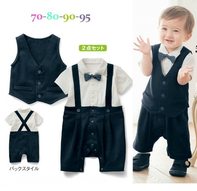 d972aed88ed64 DHL EMS Free shipping baby boys Navy Blue Gentleman 2 piece Set Suit rompers  Vest Waistcoat 8 pcs/lot 70-80-90-95