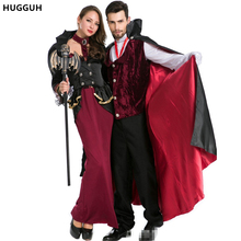 HUGGUH Lovers Cosplay Costume Sexy Vampire Knight King Halloween Costume Exotic Apparel Women Long Dress High Quality H1571427(China)