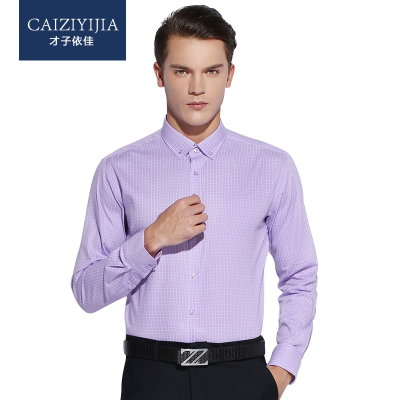Buy caiziyijia mens 2016 designer plaid for Athletic fit button down shirts