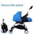 Yoya yoyo carrinhos cesta de sono do bebê recém-nascido sacos de dormir saco de dormir azul vovo guarda-chuva de dormir azul carrinho de bebê acessórios