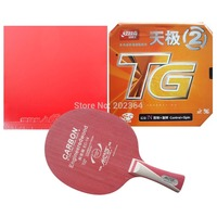 Galaxy EC 14 Blade With Globe 999 China National Version DHS NEO Skyline TG2 Rubber With