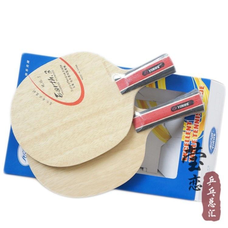 Original Galaxy Yinhe earth E-3 blade de tenis de mesa de madera pura ataque rápido con raquetas de tenis de mesa loop deportes de raqueta