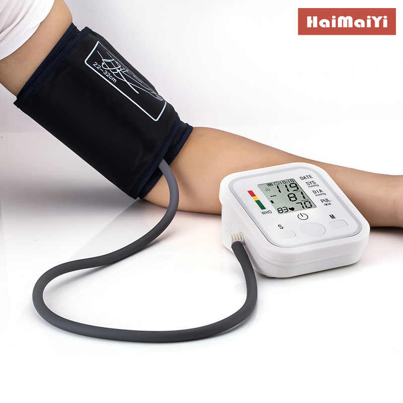 Upper Arm Blood Pressure Monitor Automatic Digital Heart Beat Rate Pulse Meter Tonometer Sphygmomanometers pulsometer